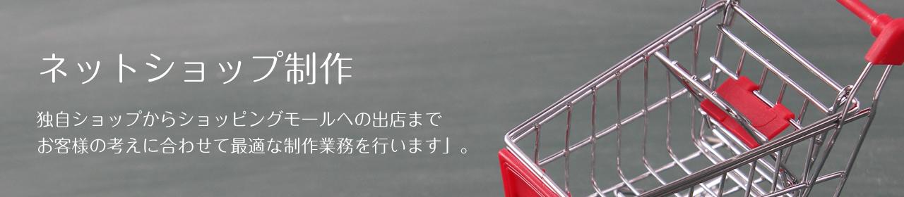 midashi-shop